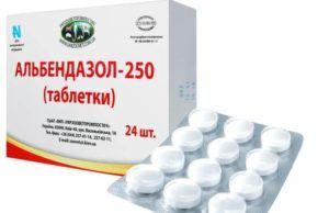 Препарат направленного действия Альбендазол