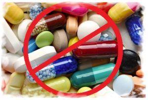 Противопоказания применения таблеток