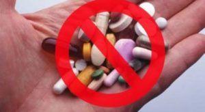 За семь дней до анализа прекратить прием любых антибактериальных средств