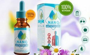 Препарат 100 % натуральное