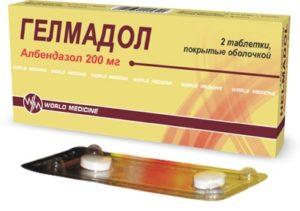 Гелмодол ВМ