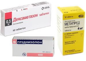 Преднизолон и Дексаметазон