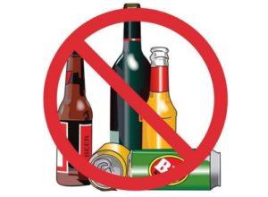 препараты нельзя комбинировать со спиртными напитками