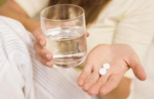 необходимо запить лекарство водой