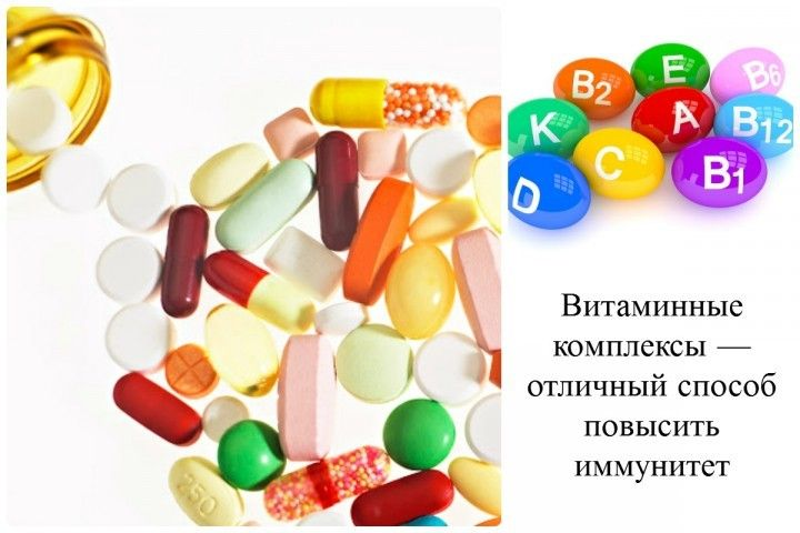 профилактика паразитов у взрослых лекарства