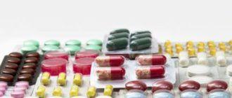 Антипаразитарные препараты для детей