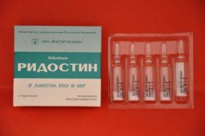 Циклоферон таблетки при хламидиозе схема лечения -