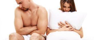 Можно ли заниматься сексом при хламидиозе