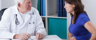 Лечение остриц у взрослых