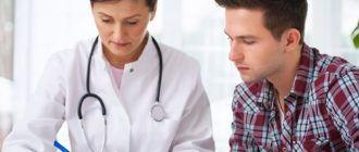 Чем лечить уреаплазмоз