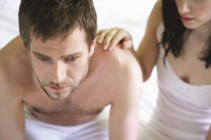 Уреаплазмоз у мужчин