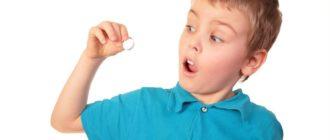 Альбендазол для детей