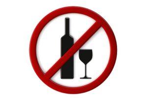 Вермокс и алкоголь запрещено совмещать